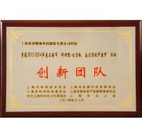 2013-2014年度上海市讲理想比贡献创新团队